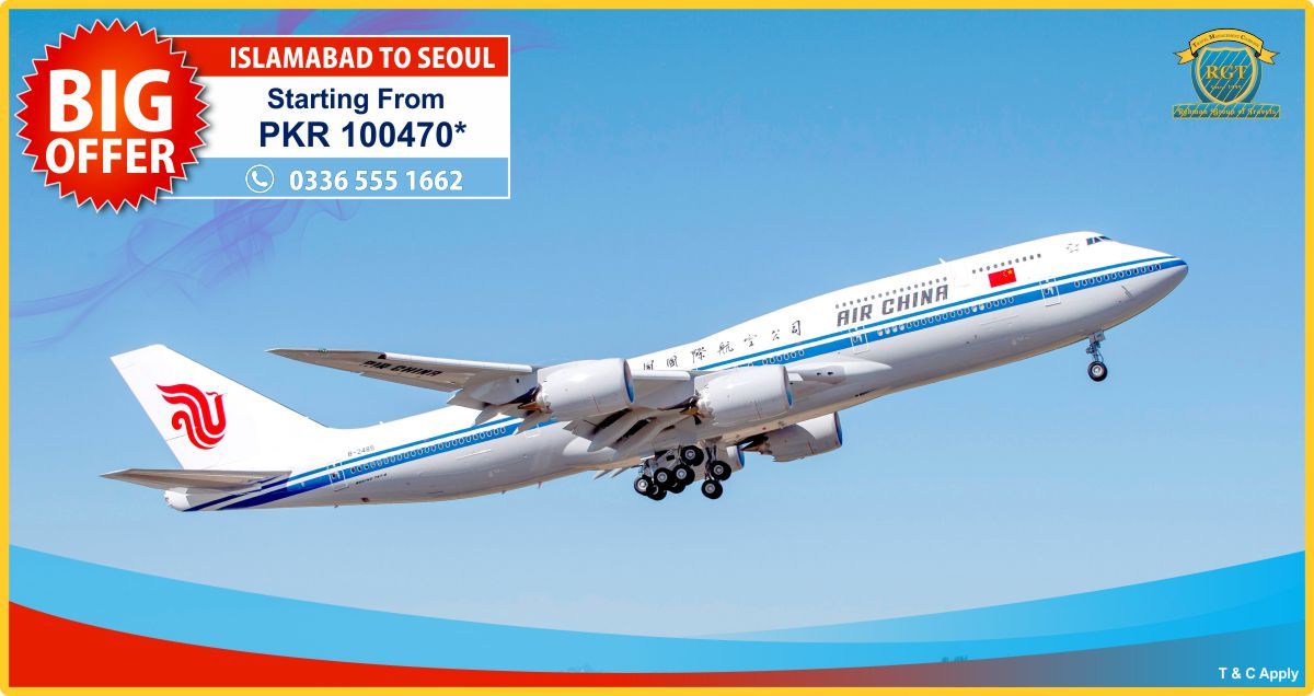 RT Air China Offer