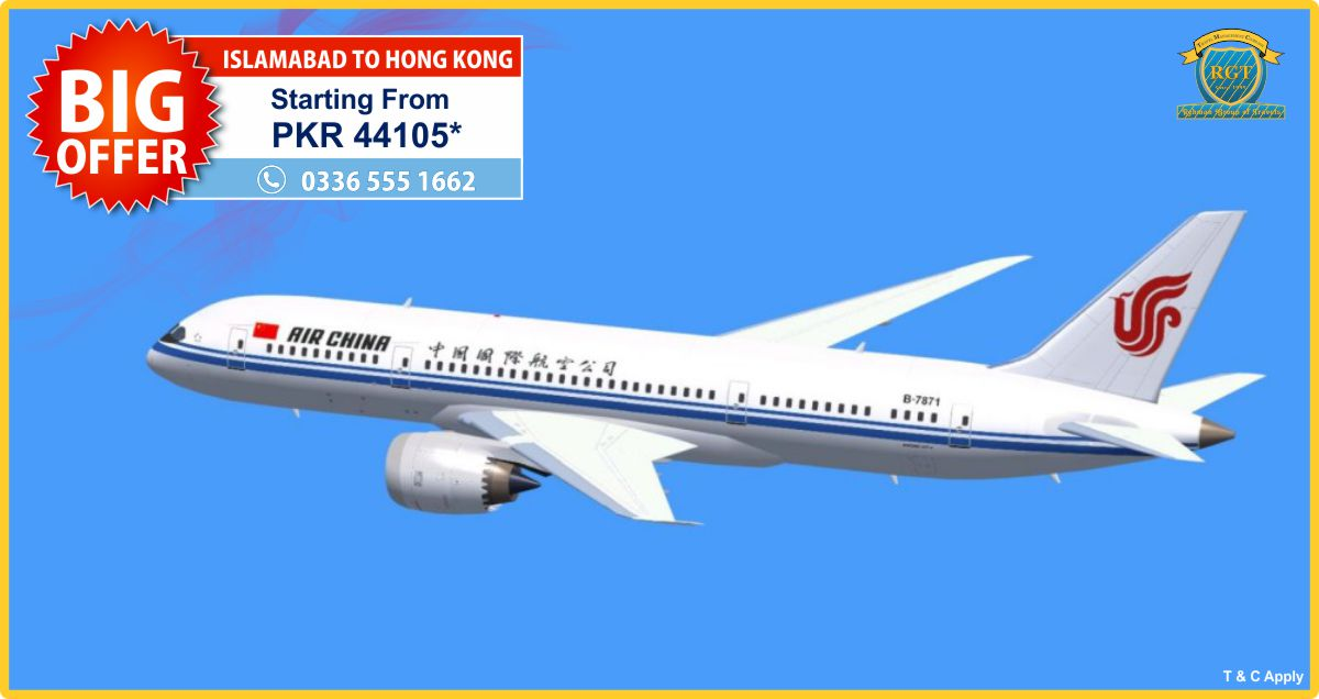 RT Air China Offer 01