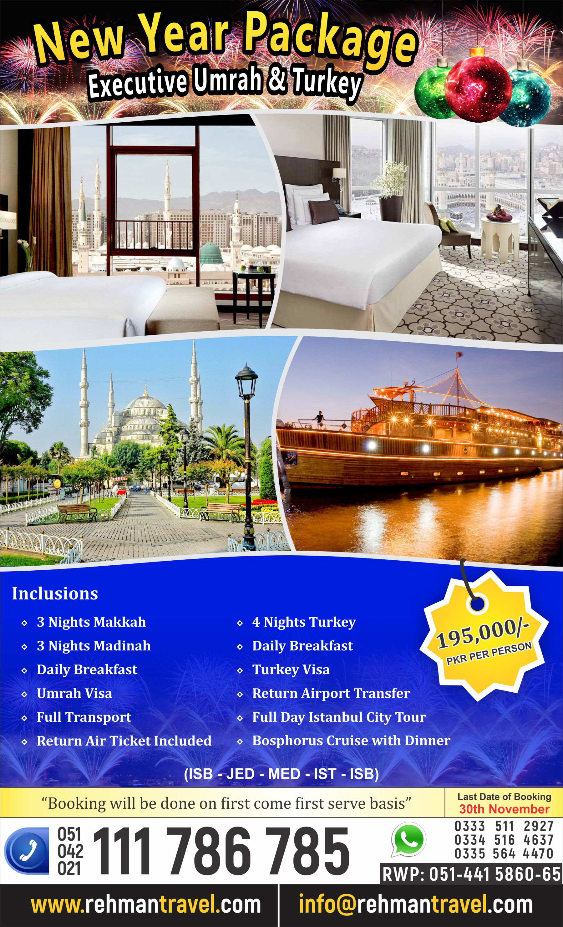 Umrah And Trip To Turkey - New Year Packages - Rehman Travel
