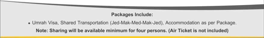Discounted Umrah Pkg Footer