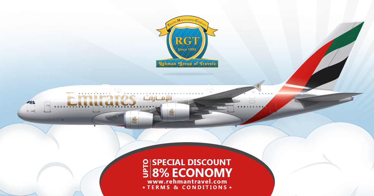 Emirate Airlines 8% Special Discount