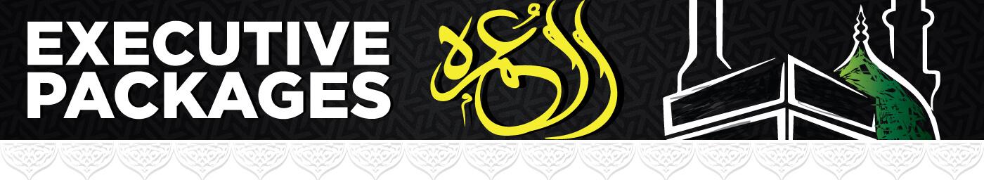 Umrah Packages | Executive VIP Umrah Packages | 5 Star Umrah