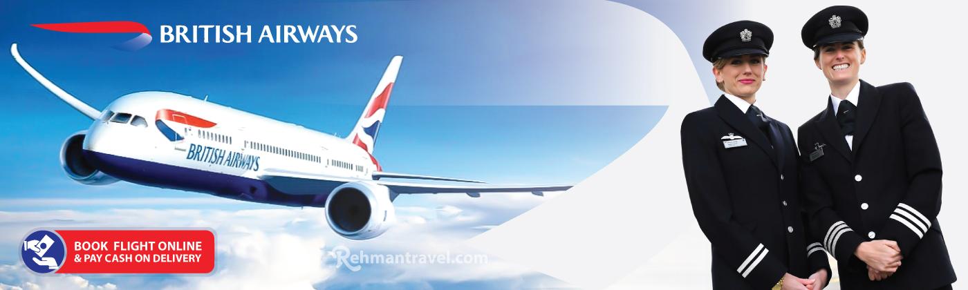 British airways booking   British airways flight   RGT