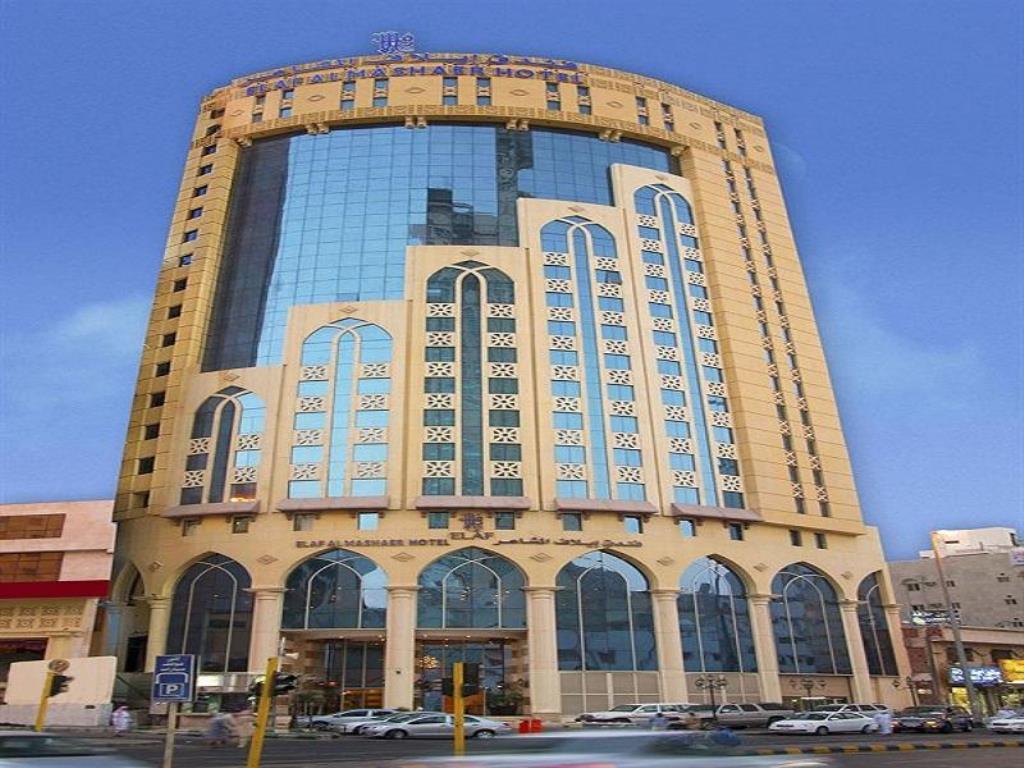 ELAF AL MASHAER  100 Meters Ajyad Road Facing Haram