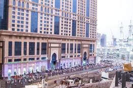 Dar Al Ghufran Hotel ( Al Safwa Tower )
