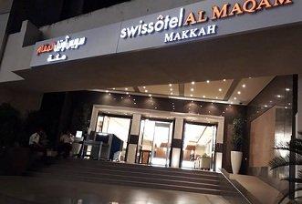 SWISS AL MAQAM MAKKAH 5*