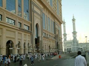 ROYAL DAR AL IMAN 5* ( SAFWA TOWER)
