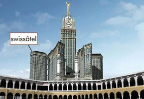 Swissotel Makkah 5*