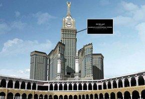 Fairmont Clock Tower 5*