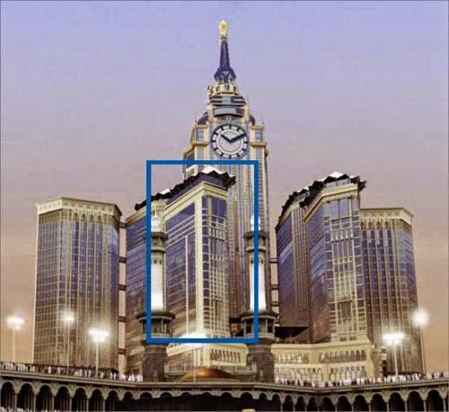 Al Marwa Rotana 5* with breakfast ( Abraj Al Bait Towers)