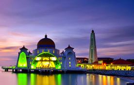 Cheap Flights - Visit Visa - Pakistan & World Tours - Umrah