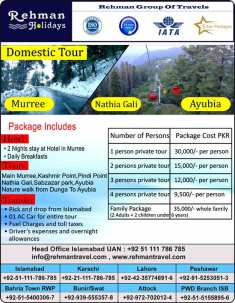 Rehman Travel Murree, Nathia Gali, Ayubia Tour Package