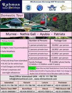 Rehman Travel Murree, Nathia Gali, Ayubia, Patriata Tour Package