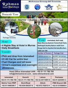 Rehman Travel Murree, Ayubia, Nathia Gali, Patriata Tour Package