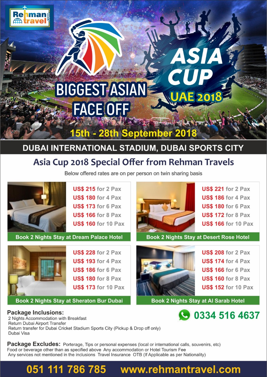 Rehman Travel Dubai Package