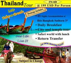 Rehman Travel Thailand Tour Package
