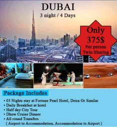 Rehman Travel Dubai Tour Packages