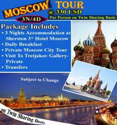 Rehman Travel Macau tour package
