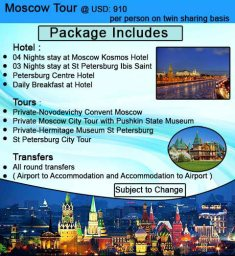 Rehman Travel Moscow Tour package