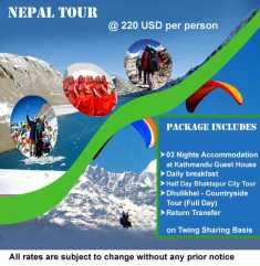 Rehman Travel Nepal tour package